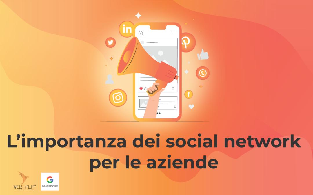 L'importanza dei social network per le aziende